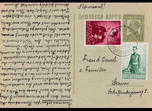 Bulgarien 1938: Ganzsache Sofia nach Giessen