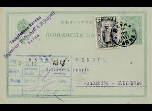 Bulgarien 1911: Ganzsache Varna nach Magdeburg