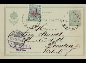 Bulgarien 1904: Ganzsache Sofiae nach Dresden