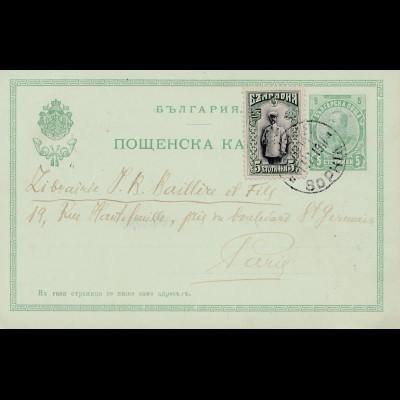 Bulgarien 1911: Ganzsache Sofia nach Paris