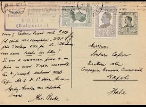 Bulgarien 1927: Ganzsache Sofia nach Napoli/Italien