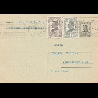 Bulgarien 1927: Ganzsache Sofia nach Schneeberg