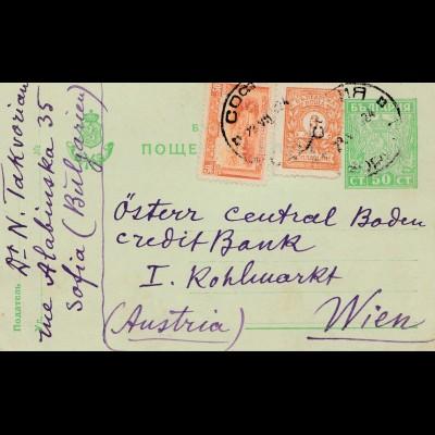 Bulgarien 1924: Ganzsache Sofia nach Wien