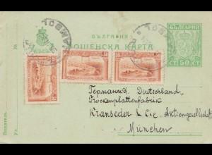 Bulgarien 1924: Ganzsache nach München