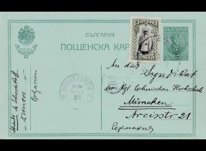 Bulgarien 1914: Ganzsache nach München - technische Hochschule