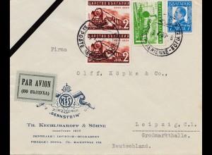 Bulgarien 1939: Luftpost von Sofia nach Leipzig