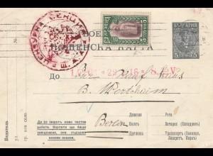 Bulgarien 1916: Ganzsache von Sofia nach Berlin
