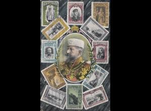 Bulgarien 1916: Ansichtskarte: Briefmarkensprache , Sofia-Charlottenburg