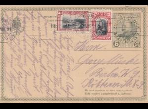 Bulgarien 1912: Ganzsache als Ansichtskarte nach Berlin