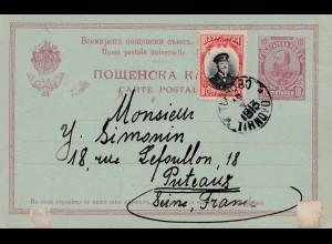 Bulgarien 1913: Ganzsache Tirnovo nach Frankreich