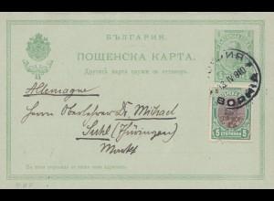 Bulgarien 1910: Ganzsache Bornia nach Suhl