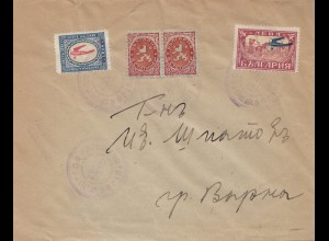 Bulgarien 1927: Brief aus Sofia nach Varna