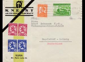 Bulgarien 1938: Brief von Sofia nach Engelsdorf