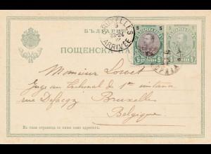 Bulgarien 1902: Ganzsache Sofia nach Belgien