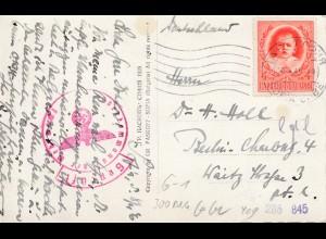 Bulgarien 1940: Ansichtskarte Sofia nach Berlin - Zensur