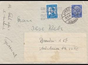 Bulgarien 1939: Lindau nach Sofia zurück nach Dresden