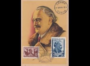 Bulgarien 1949: Maximumkarte Sofia