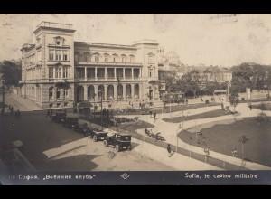 Bulgarien Ansichtskarte Sofia nach Oberschlema