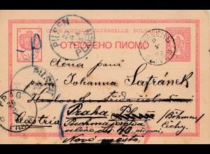 Bulgarien 1895: Ganzsache Sliven nach Pilsen/Prag
