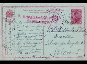 Bulgarien 1916: Ganzsache Varna - KuK nach Wien