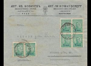Bulgarien 1938: Brief von Rustschuk nach Dresden