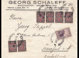 Bulgarien 1928: Brief von Sofia nach Frankfurt/M