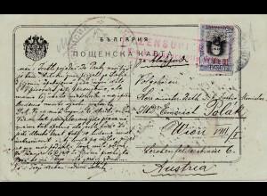 Bulgarien 1917. Postkarte nach Österreich: Zensiert KuK