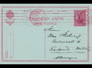 Bulgarien: 1917: Ganzsache von Sofia nach Deutschland