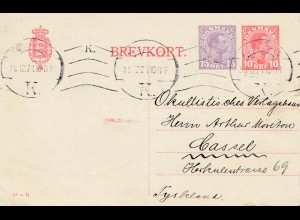 Dänemark: 1921: Ganzsache (P181 II) nach Kassel