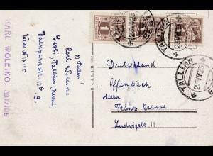 Estland: 1923 Ansichtskarte Tallinn nach Deutschland