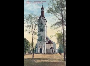 Estland: Ansichtskarte Dubbeln, Kirche