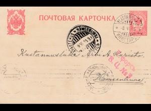 Finnland: 1915: Ganzsache Ylistaro