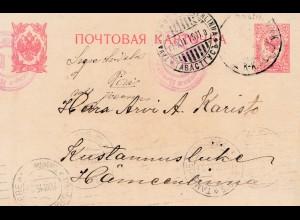 Finnland: 1915 Ganzsache