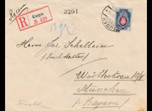 Finnland: 1913 Einschreiben Kuopio nach München