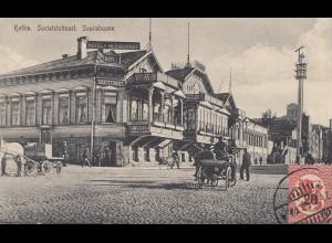 Finnland: 1920: Ansichtskarte Kotka - Österreich