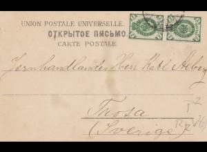 Finnland: 1905: Foto Ansichtskarte nach Schweden