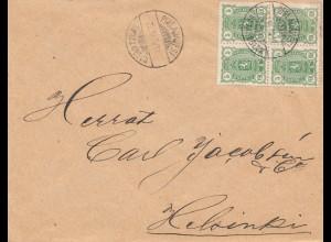 Finnland: 1899: Brief von Philajavesi nach Helsinki