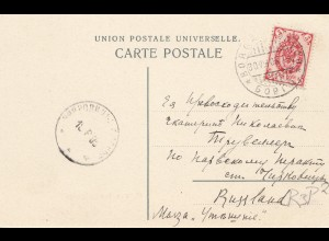 Finnland: 1905: Ansichtskarte Borgä nach Russland