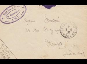 Frankreich 1923 Tresoret Postes