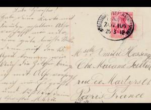 Frankreich: 1912 Bahnpost Strassburg nach Markolsheim