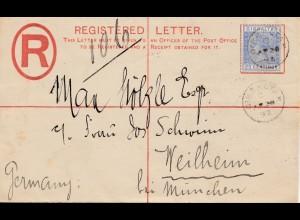 Gibraltar: 1892: Brief nach Weilheim/München-Einschreiben