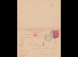 Gibraltar: 1895: Ganzsache nach Leipzig