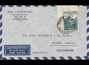 Griechenland: 1938: Athen nach Frieda - Luftpost - Eckrand