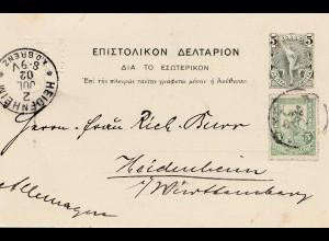 Griechenland: 1902: Ganzsache Athen nach Heidenheim