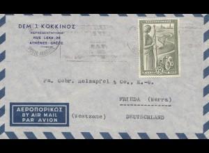 Griechenland: 1951: Luftpost Athen nach Frieda