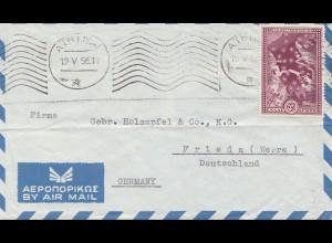 Griechenland: 1956: Luftpost Athen nach Frieda