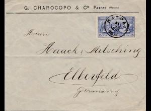 Griechenland: 1906: Patras nach Elberfeld