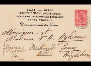 Griechenland: 1907: Ansichtskarte nach England
