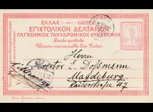Griechenland: 1901: Ganzsache nach Magdeburg