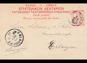Griechenland: 1901: Ganzsache nach Erlangen